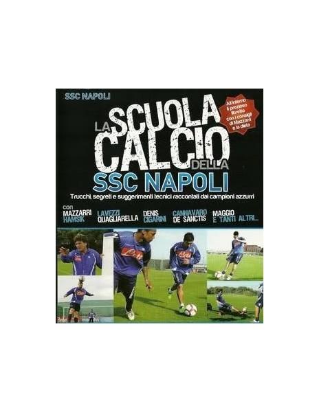 DVD LA SCUOLA CALCIO DELLA SSC NAPOLI